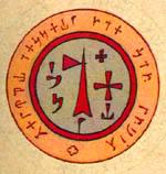 Pentacle Archange Raphael