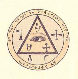 Pentacle Abbe Julio oeil de dieu