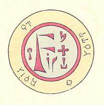 Pentacle Ange Michael 1
